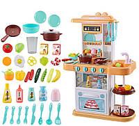 Большая Детская игрушечная кухня с мойкой и духовкой 889-153-154 свет звук вода 38 аксессуаров