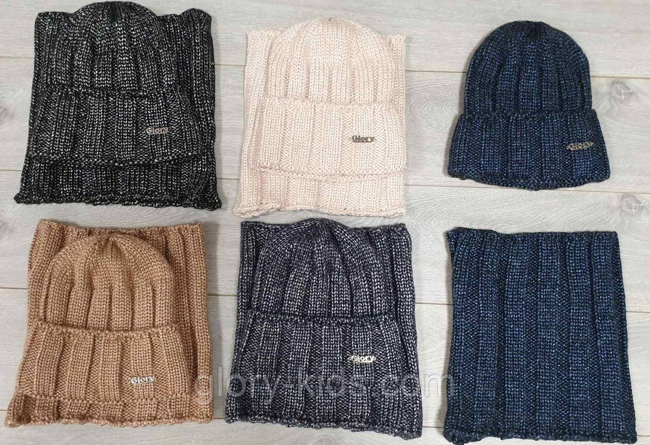 Вязаный набор шапка и хомут на флисе р54-56 5шт упаковка