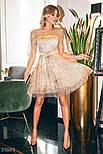 Короткое вечернее платье с золотистой россыпью и пайетками, фото 2