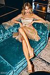Короткое вечернее платье с золотистой россыпью и пайетками, фото 3
