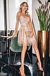Короткое вечернее платье с золотистой россыпью и пайетками, фото 4