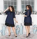Женское  нарядное платье размер 48-62  Мажорка 816, фото 2