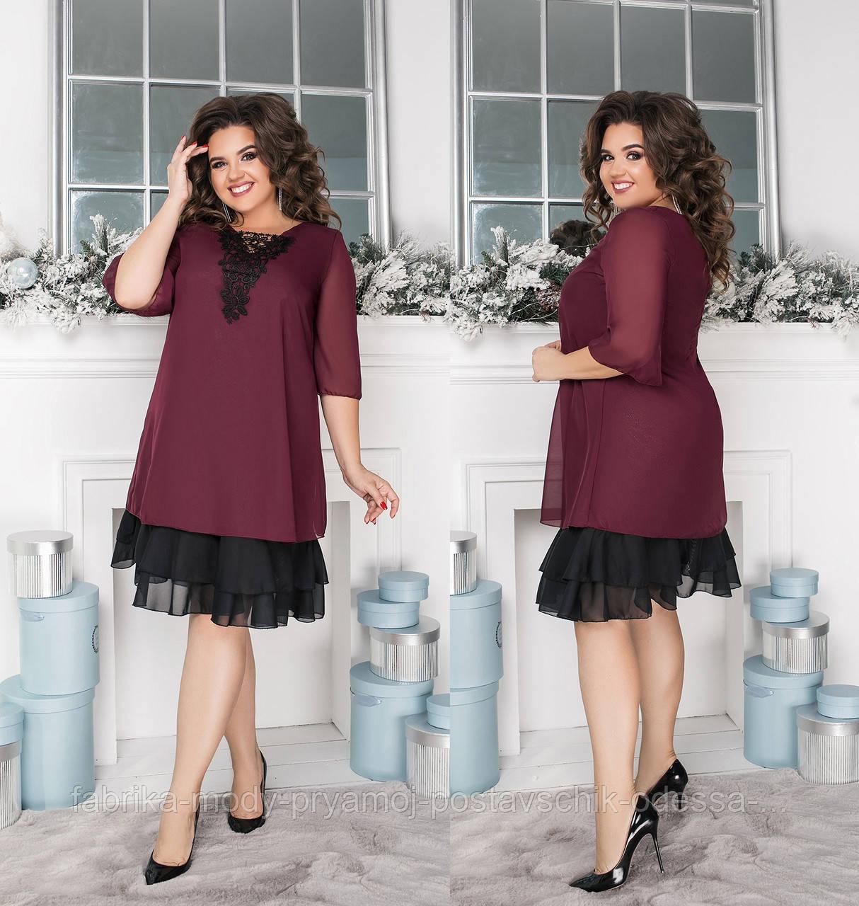 Женское  нарядное платье размер 48-62  Мажорка 816