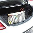 Универсальная СЕТКА / КАРМАН в багажник автомобиля с крючками ( 90 х 40 см ), фото 2
