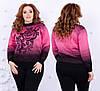 Супер тёплый свитер из трикотажа на меху 48-52 размер, фото 4