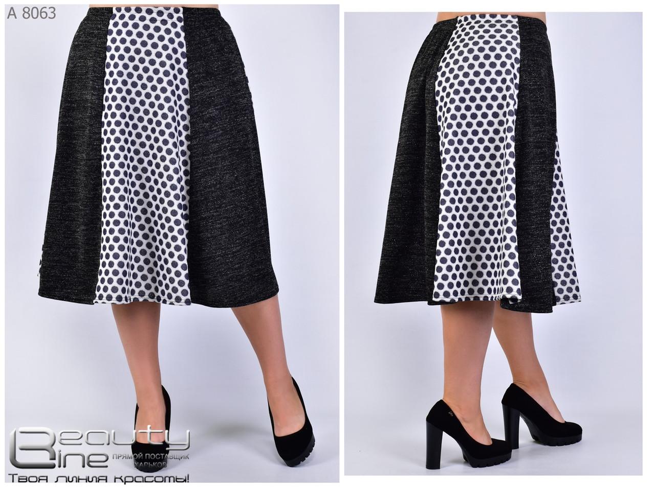 Женская юбка-трапеция  из ангоры  батал 54 и 56 размер