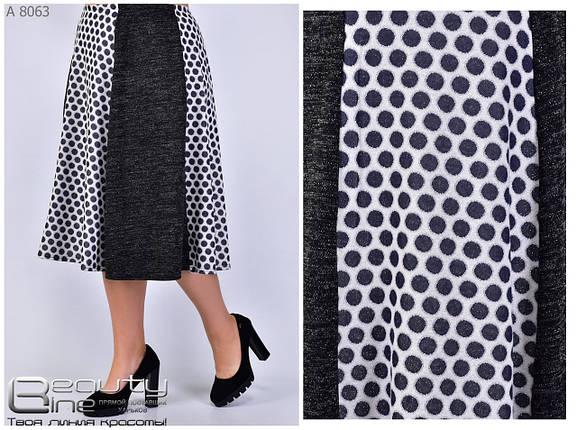 Женская юбка-трапеция  из ангоры  батал 54 и 56 размер, фото 2
