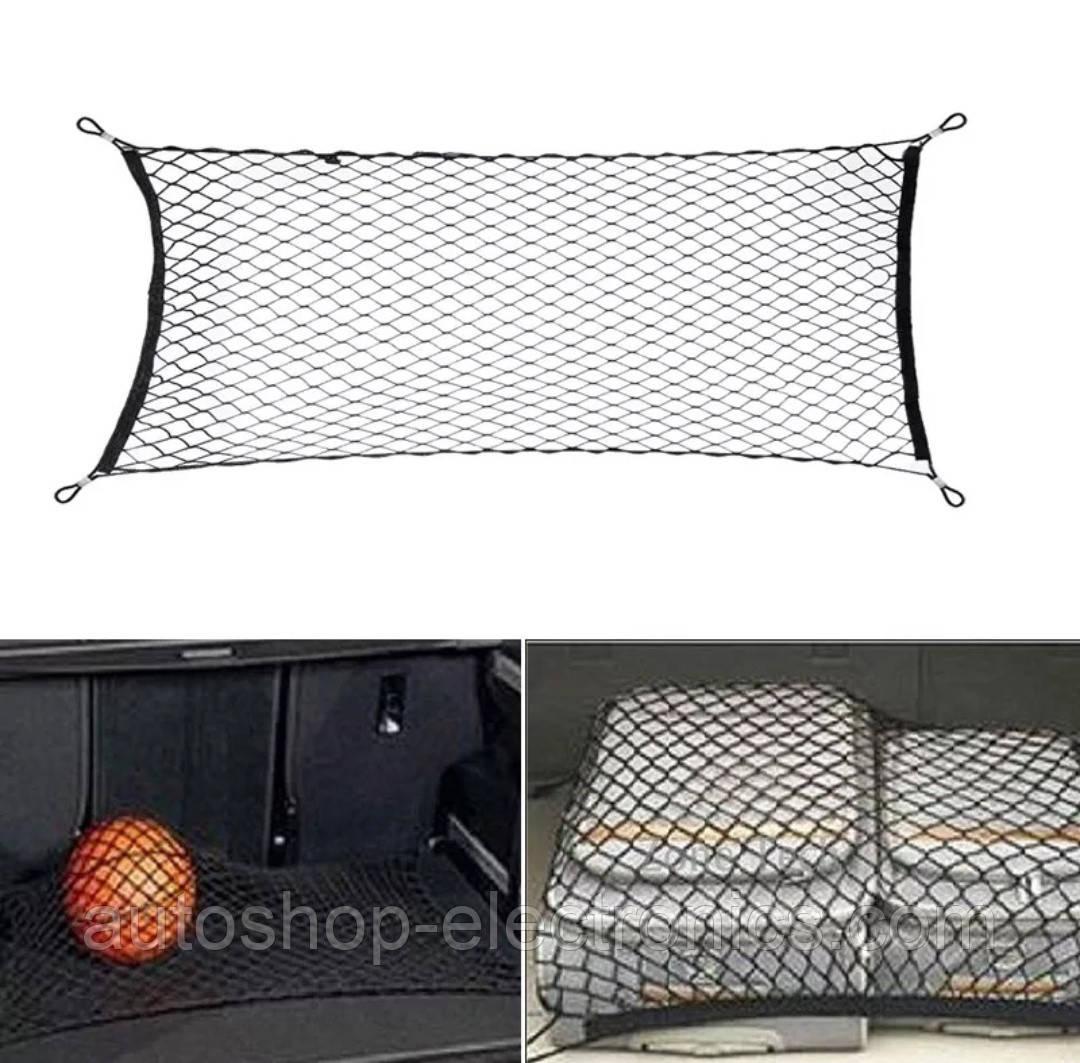 Универсальная СЕТКА в багажник автомобиля с крючками ( 110 х 60 см )