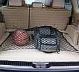 Универсальная СЕТКА в багажник автомобиля с крючками ( 110 х 60 см ), фото 3