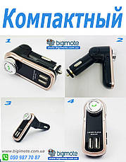 Компактный bluetooth FM трансмиттер,модулятор,фм модулятор,блютуз,transmitter,fm transmitter ,Broad kcb 670, фото 3