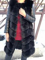 Меховая жилетка женская, чёрная 90см. со съёмными рукавами из искусственного меха Купить недорого!