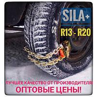 """Браслеты цепи противоскольжения """"SILA+"""" для легковых авто и внедорожников"""
