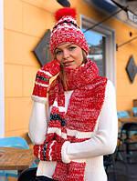 Жіноча шапка ,шарф,рукавиці