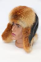Шапка ушанка теплая мужская из меха лисицы