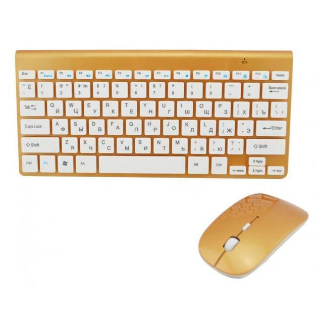 Комплект: клавиатура и мышь