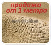 Мешковина из джута (400 г/м2)