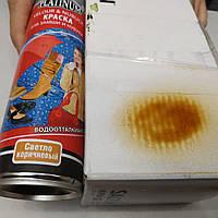 Аэрозоль-краска Светло-коричневый для замши, велюра и нубука Платинум, фото 1