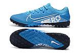 Сороконожки Nike Mercurial Vapor XIII Pro TF blue, фото 6
