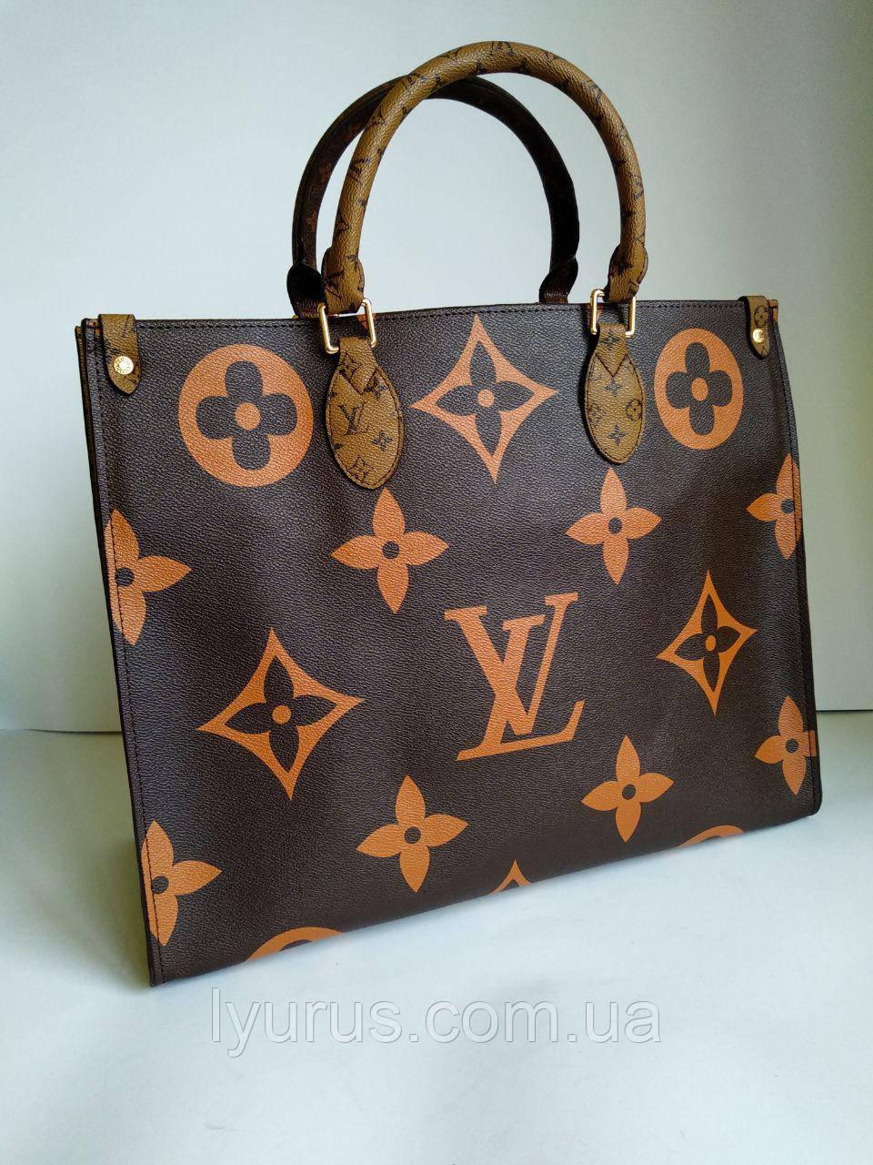 Сумка женская вместительная Louis Vuitton шопер