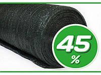 Сітка затінююча 45% затінювання зелена 8 х 50 м ТМAGREEN
