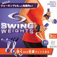 Гантели утяжелители для спортивной ходьбы и фитнеса Swing Weights (2_006915)