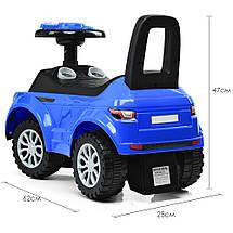Толокар Range Rover (Bambi - HZ613W-4) Синий, фото 3