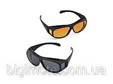 Комплект очки водительские,день - ночь, 2в1, антибликовые очки для водителей, фото 2