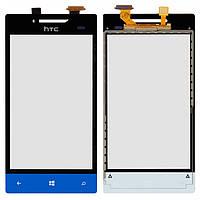 Touchscreen (сенсорный экран) для HTC A620e Windows Phone 8S, синий, оригинал