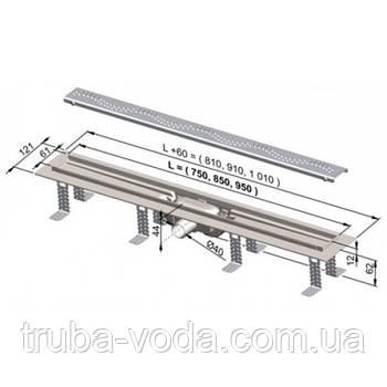 Трап-желоб для душа AlcaPlast APZ9-850 мм