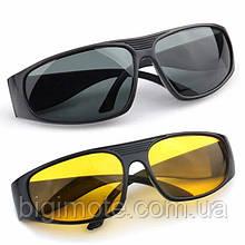 Комплект очки водительские,день - ночь, 2в1, антибликовые очки для водителей