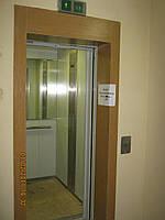 Послуги реєстрації ліфтів