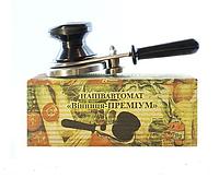 Машинка закаточная полуавтомат Винница Премиум (Ролик)