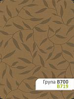 Ткань для рулонных штор В 719