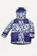 """Куртка зимняя для мальчика """"Атмосфера"""" р 110,116,122,128 см"""