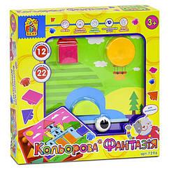 Детская мозаика FUN GAME цветная фантазия (7296)