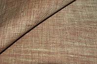 Каштановая натуральная льняная ткань, цвет 44/373