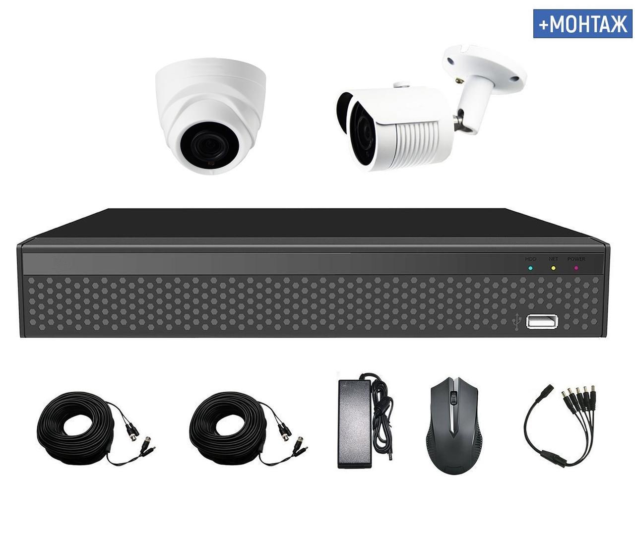 Комплект AHD видеонаблюдения CoVi Security AHD-11WD KIT с установкой