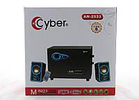 Акустична система 2.1 Cyber AN 2533 Bluetooth, фото 1