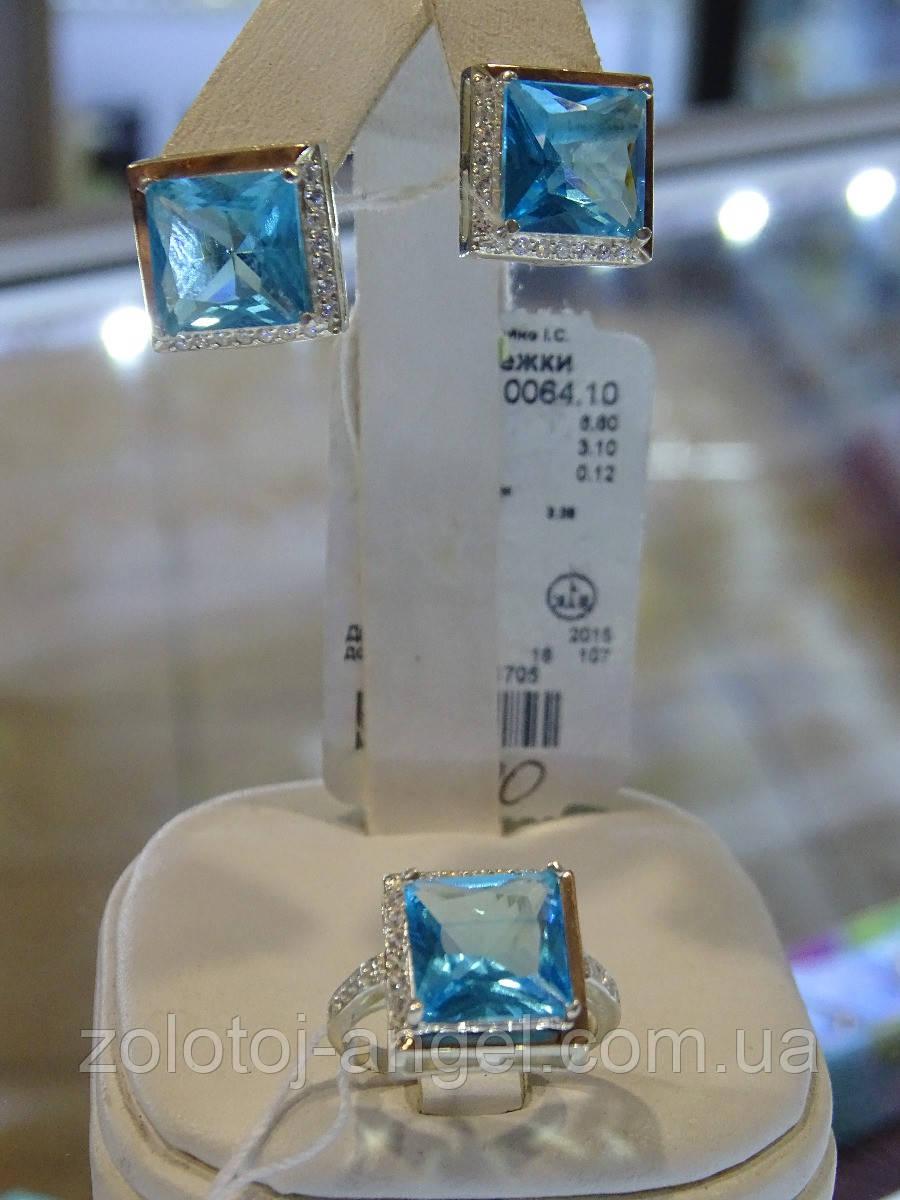 Набор серебряный с золотыми вставками и куб.цирконием