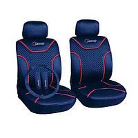 Авточехлы Milex Classic темно-синие на переднее сиденье