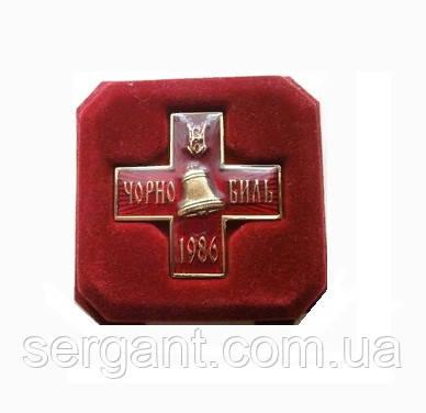 Памятный крест МВС Украины Чернобыль 1986