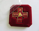 Памятный крест МВС Украины Чернобыль 1986, фото 2