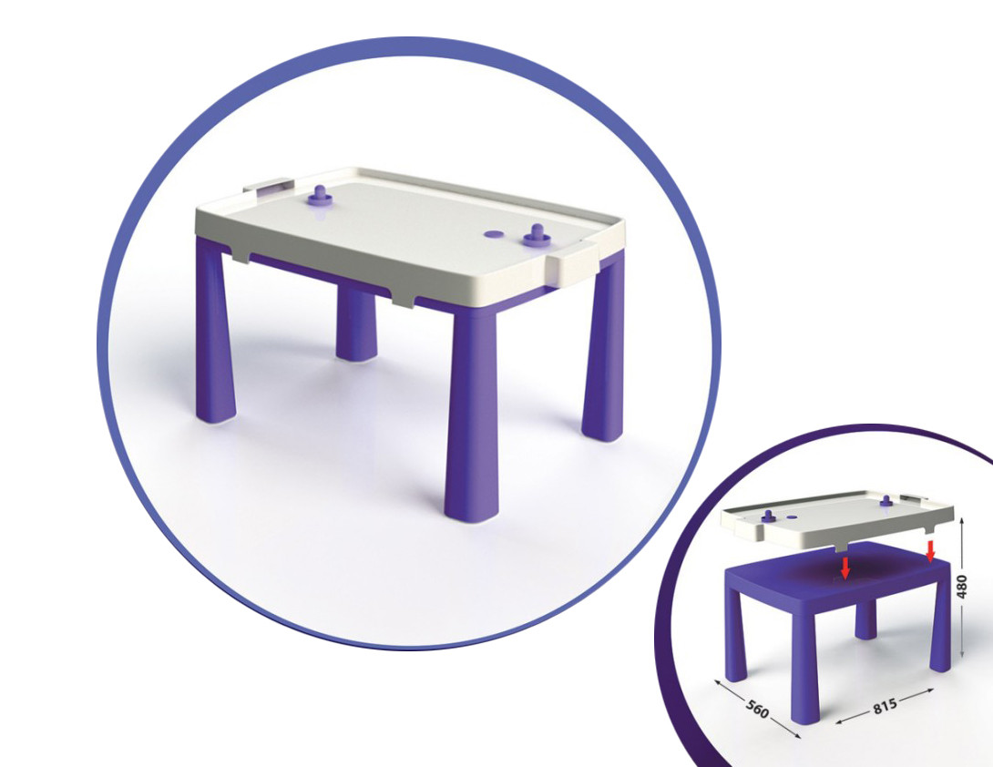 Столик детский с аэрохоккеем 04580   81,5 * 56 * 48 см   Фиолетового цвета