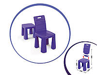 Стульчик-табурет детский 04690   60 * 30 * 30 см   Фиолетового цвета