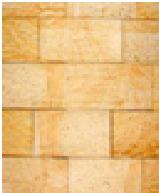 Плитка ПАРКЕТ желтая (60)