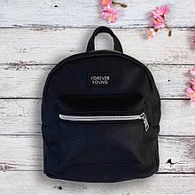 Маленький женский рюкзак Forever Young. Черный Vsem