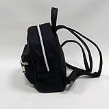 Маленький женский рюкзак Forever Young. Черный Vsem, фото 3