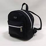 Маленький женский рюкзак Forever Young. Черный Vsem, фото 4