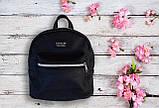 Маленький женский рюкзак Forever Young. Черный Vsem, фото 7