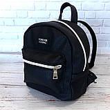 Маленький женский рюкзак Forever Young. Черный Vsem, фото 8